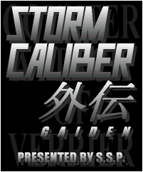 Storm_Caliber